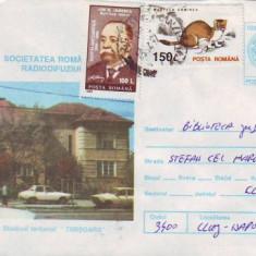 D-446 Intreg Postal Studioul Teritorial Timisoara - Timbre Romania