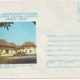 D-472 Intreg Postal Stroesti Arges Caminul cultural