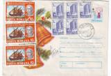 D-369 Intreg Postal Clopotei de Craciun cu Vasc