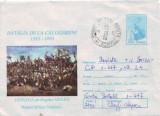 D-372 Intreg Postal Batalia de la Calugareni