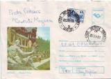 D-223 Intreg Postal Sinaia Muzeul Peles