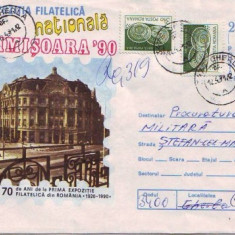 D-238 Intreg Postal Expozitia Filatelica Timisoara '90 - Timbre Romania