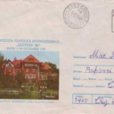 D-245 Intreg Postal Bacau Darmanesti Tabara de pioneri - Timbre Romania