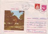 D-257 Intreg Postal Segarcea Casa Pionierilor Dolj