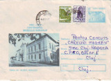 D-270 Intreg Postal Tg Jiu Muzeul Gorjului