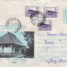 D-284 Intreg Postal Tg Jiu Casa memoriala Ecaterina Teodoroiu - Timbre Romania
