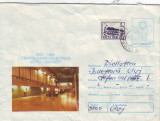 D-303 Intreg Postal Centrala Hidroelectrica Lotru-Giunget