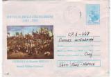 D-178 Intreg Postal Batalia de la Calugareni Diorama de B Molea
