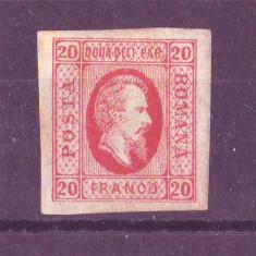 1865 L.P. 17 Cuza in oval conditie ** - Timbre Romania