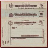 Romania 1919 - 3 CP maghiare cu supratipar in romana 10 Bani negru, VARIETATI, 1900-1950