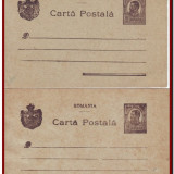 Romania 1918 - 2 CP Iasi marca fixa Carol Tipografiate 10 Bani negru, VARIETATI, 1900-1950