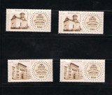ROMANIA 2009 BUCURESTI 550 ANI  LP 1845