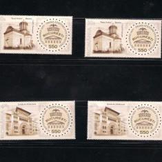 ROMANIA 2009 BUCURESTI 550 ANI LP 1845 - Timbre Romania