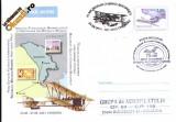 AA Aerofilatelie ,zbor special Chisinau-Bucuresti