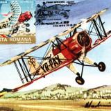 AA Aerofilatelie, Maxima avion Buker Jungmeister YR_PAX