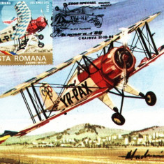 AA Aerofilatelie , Maxima avion Buker Jungmeister YR_PAX