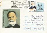 Intreg Augustin Treboniu Laurian