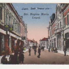 Lugoj : strada Regina Maria