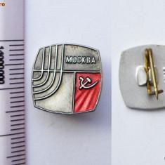 INSIGNA RUSIA URSS MOSCOVA TEREN DE ATLETISM **, Europa