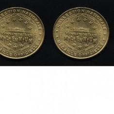 Medalie Milennium Paris, Franta