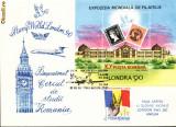 AA Aerofilatelie , Zbor TAROM Bucuresti-Londra