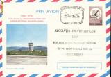 AA Aerofilatelie , Zbor omagial Baia Mare - Bucuresti