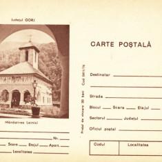 Carte Postala , Manastirea Lainici,1976