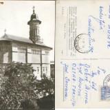 MANASTIREA  DRAGOMIRNA  circulata alb-negru aprox 1973