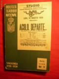 Mircea Stefanescu - ACOLO DEPARTE -Roman dramatic1939