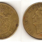 Moneda 500 Lei Regele Mihai I - 1945 - Moneda Romania