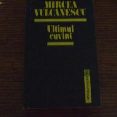 Mircea Vulcanescu - Ultimul cuvant - Carte de aventura