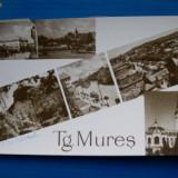 Targu Mures - Mozaic  #  R.P.R.