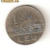 1 leu 1966 - Moneda Romania