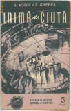 Povestiri S.F. - fascicole - nr. 5 - decembrie 1955