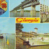 S-1392 Giurgiu Podul Prieteniei Nava Carpati Circulata - Carte Postala Muntenia dupa 1918