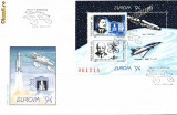 FDC Europa 1994, H, Coanda, Hermann Oberth