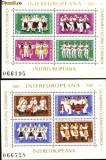 Colaborarea Cultural-Economica Intereuropeana 1981,dansuri