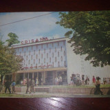 Carte postala anul 1969 Oradea Cinematograful Crisana