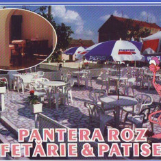 S-1952 Arad Pantera Roz Cofetarie Patiserie Necirculata
