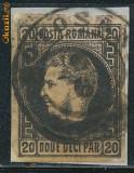 1867 ROMANIA Carol 20 parale pe hartie subtire cu stampila Botosani pe fragment