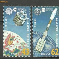 Bulgaria 1991 - EUROPA CEPT - COSMOS, serie nestampilata, DB4