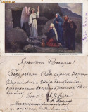 Ilustrata-tema religioasa 3, Circulata, Printata