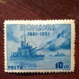 Timbru 1931 Semicentenarul Marinei Romane v10 lei
