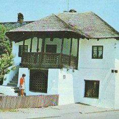 S 2736 Ramnicu Valcea Casa Memoriala Anton Pann
