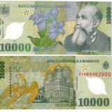 * Bancnota 10000 lei - Romania 2000 - UNC - Bancnota romaneasca