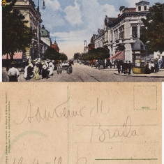 Braila - Strada Regala
