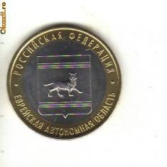 Bnk mnd rusia 10 ruble 2009 unc, evreiskaia, bimetal