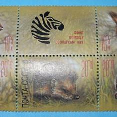 RUSIA 1989 - FAUNA - NEUZATE - Timbre straine