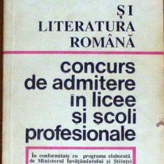 Limba si literatura romana admitere in liceu
