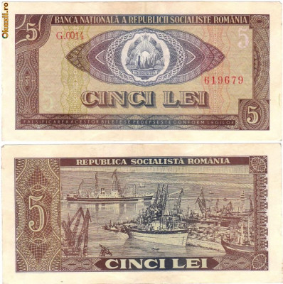 * Bancnota 5 lei 1966 foto